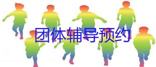 钱柜娱乐_钱柜娱乐平台_钱柜娱乐(唯一)官网心理健康教育中心